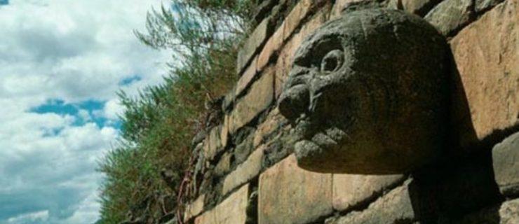 large_46_Complejo_Arqueologico_Chavin_de_Huantar